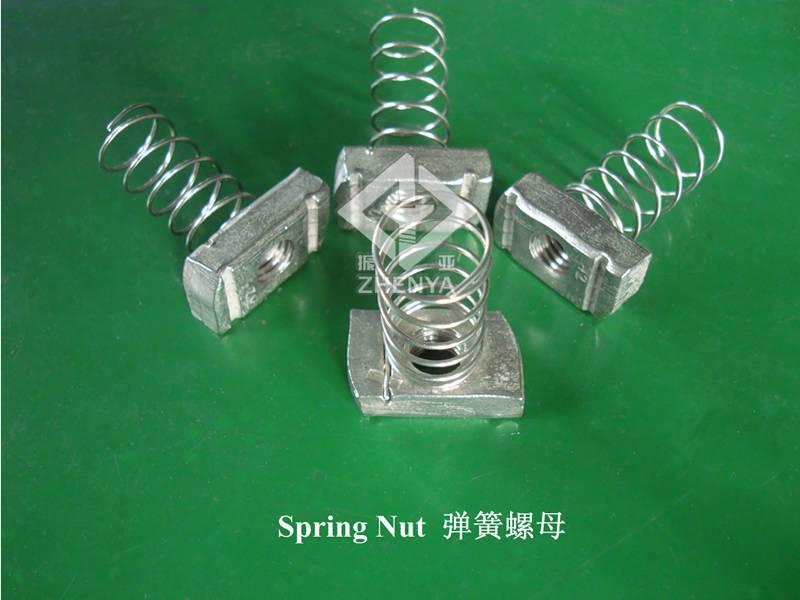 Spring Nut