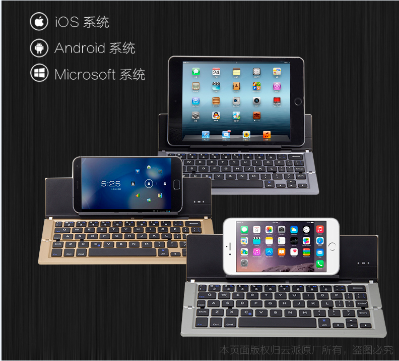 Super portable folding aluminium alloy wireless bluetooth keyboard