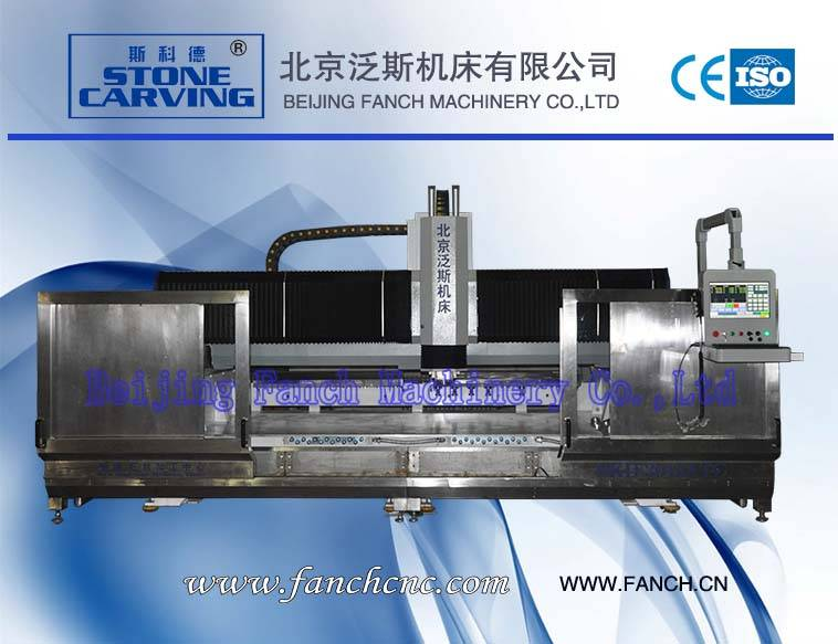 Stone CNC ATC High Speed Machining Center[SKD-3015ATC]