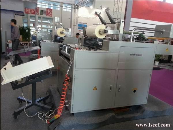 Improved auto laminator Model YFMA-520