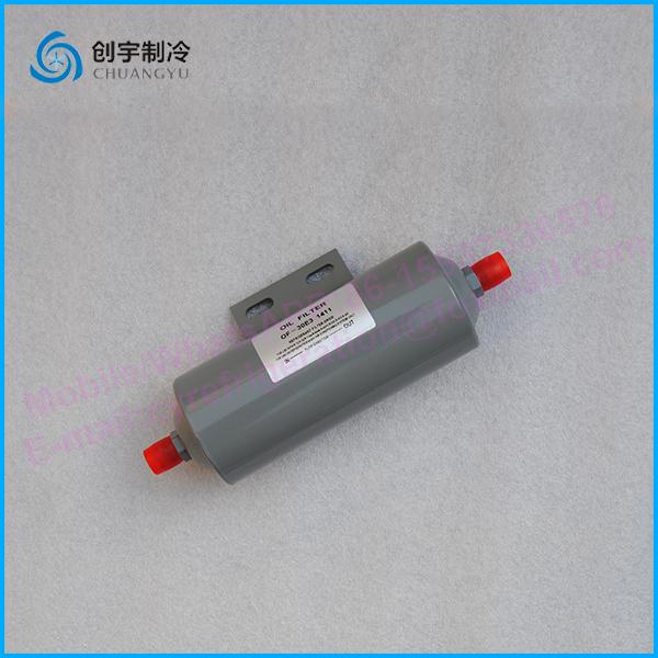 TRANE Oil Filter 30E31411 Price