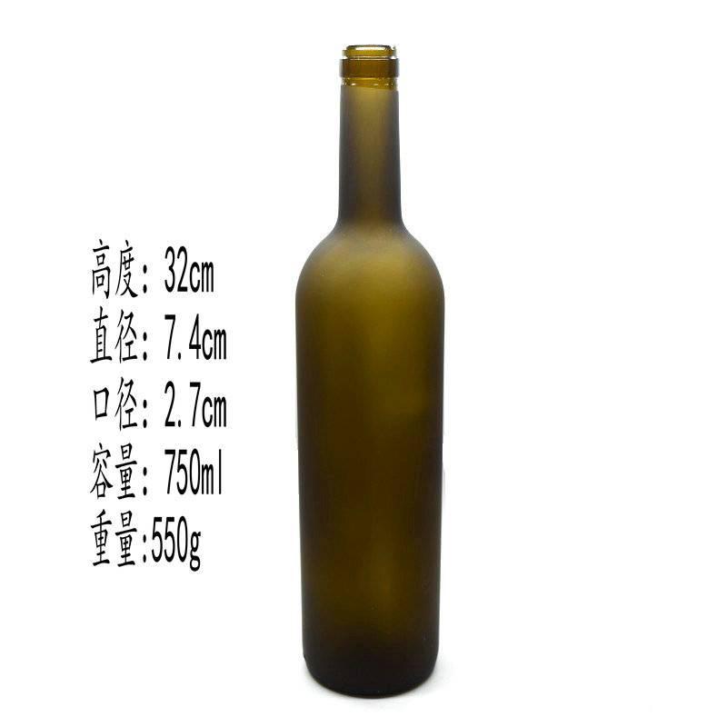 750ml empty wine glass bottle