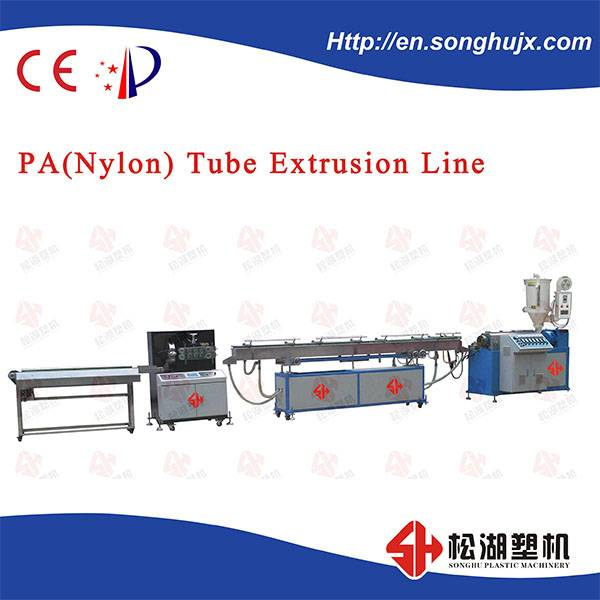 2016 High Speed PA Nylon Tube  Production Line