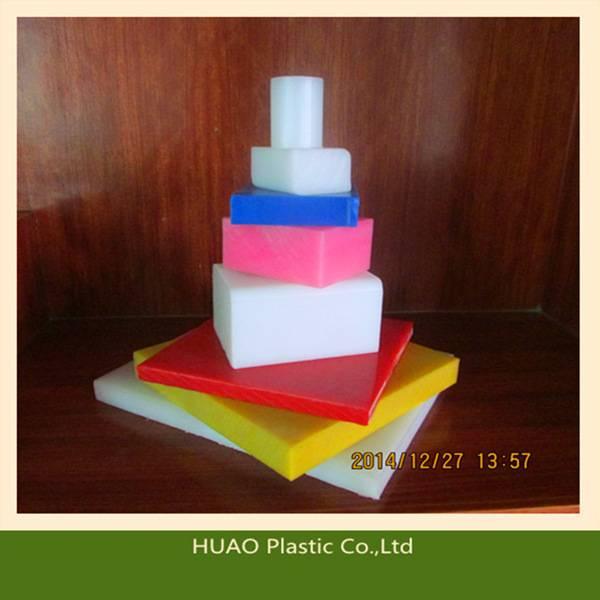 High quality hdpe sheet