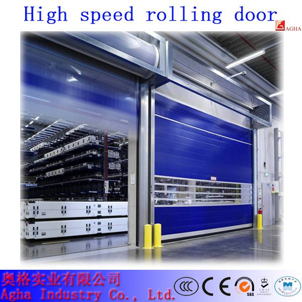 Automatic fast rolling gate, medicine factory door