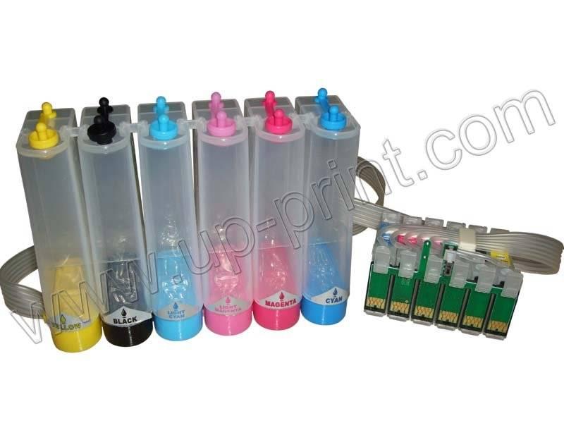 wholesale CISS for Epson R1410