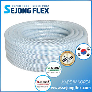 Clear Heavy Ducty Suction Hose
