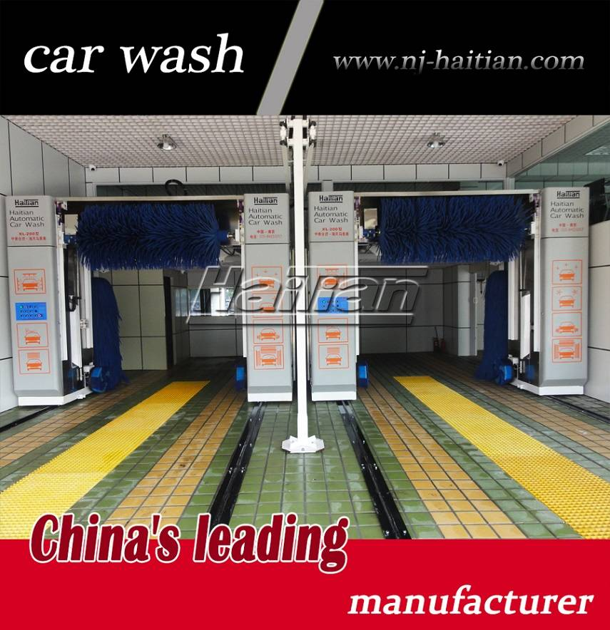 Haitian brand XL-220 save water car wash machine, fully automatic car wash system