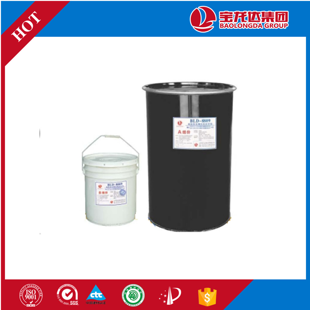 Double Component Silicone Structural Sealant BLD8809