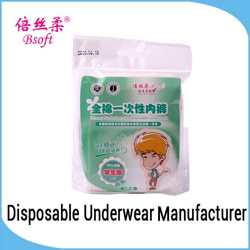 Boys Cotton Underwear Boys Disposable Cotton Underwear