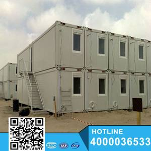 2015 modern luxury 2 storey prefab shipping container house for sale