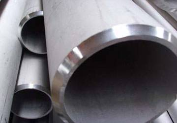 A53 carbon steel pipe