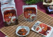 Sliced vegetable collection preserved in Red pepper soybean paste
