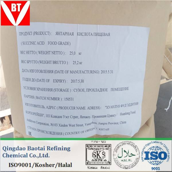 Flavoring Agent Succinic Acid used in Vinegar