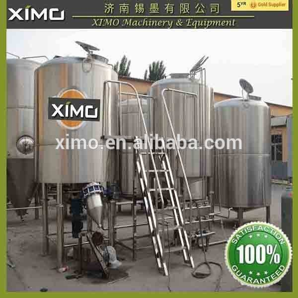 2000l beer brewery equipment