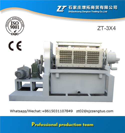 Hebei factory manufactuere high effcient paper egg tray machine