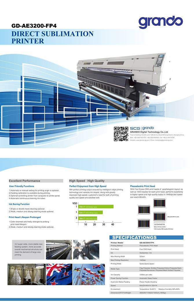 Direct Sublimation printer(GD-AE3200-FP2)