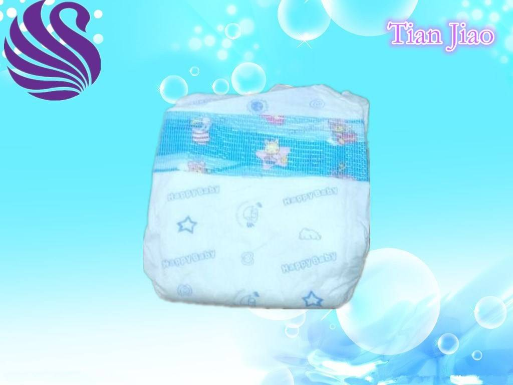 Best Quality and Competitive Price Disposable Baby Diaper