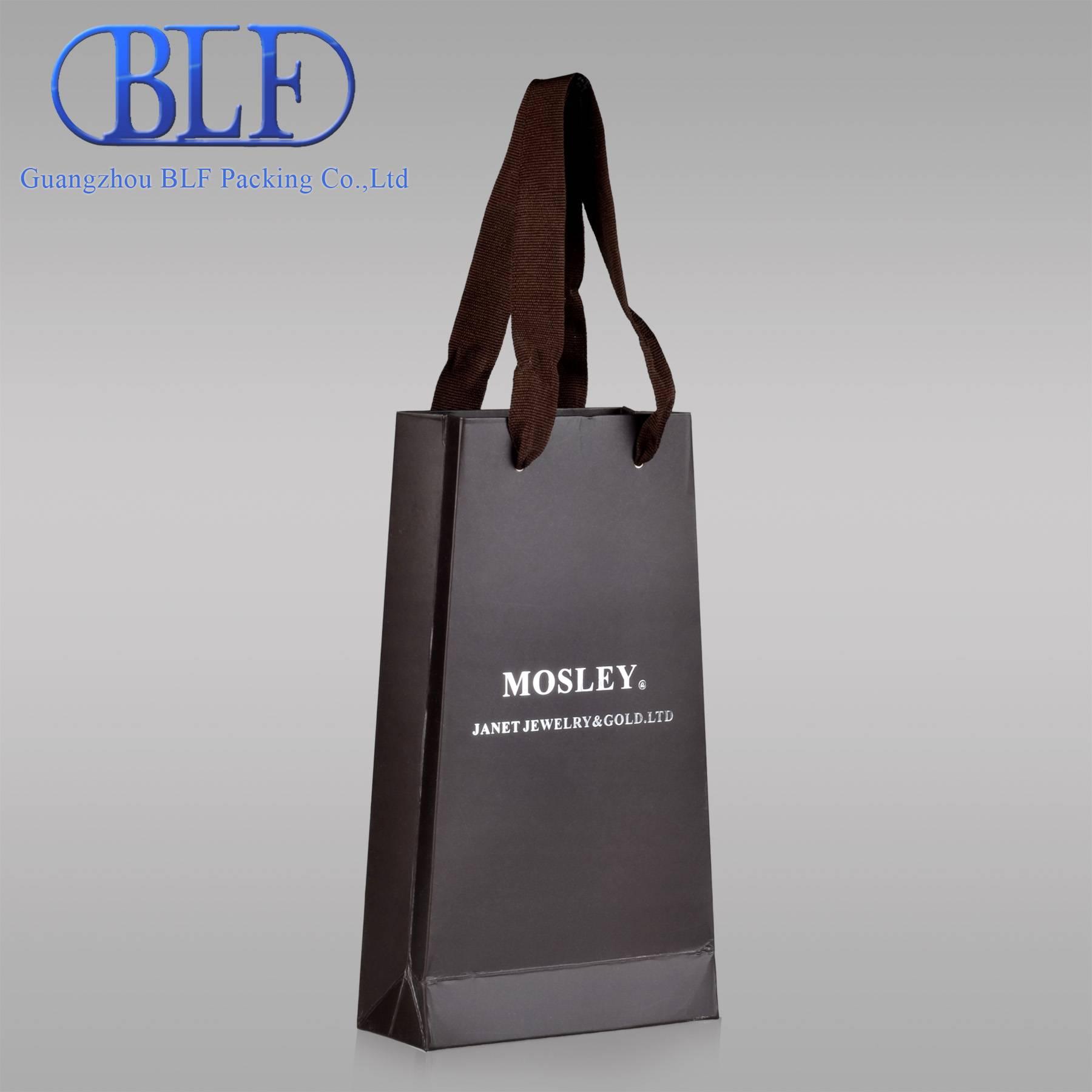 Paper packaging bag (BLF-PB027)