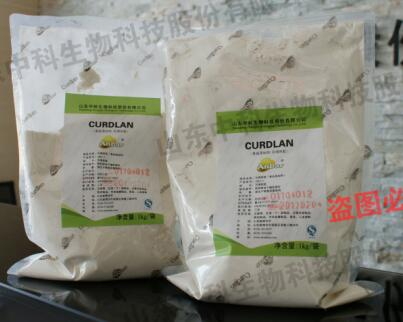 Food ingredient, Stabilizer ,Thermal gel , Curdlan Gum
