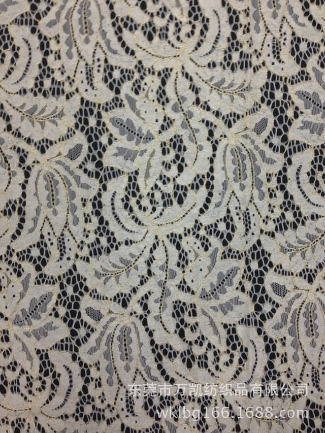lace fabric for fashionable garments