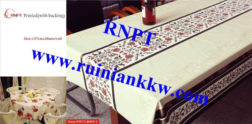 RNPT PW73-R059-1 3D Printed Table Cloth with backing for Israel, Iran, Turkey and South Africa most
