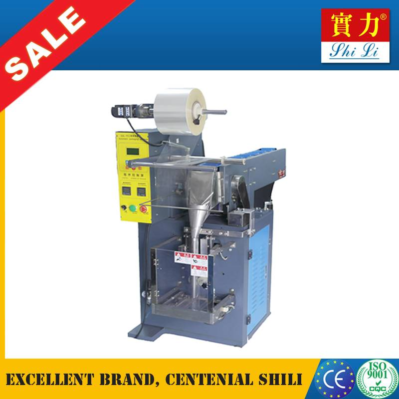SHL - 952 automatic packaging machine (double disk)