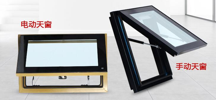 Aluminium Frame New Chain Actuator Window Difference Open Style Indoor And Outdoor Windows
