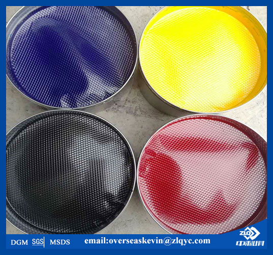 CMYK 4 color high quality sheeted offset ink for offset sheetfed