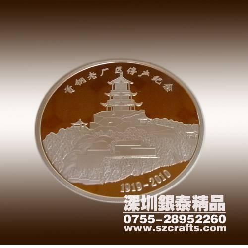 2014 American souvenir coins please find YINTAI
