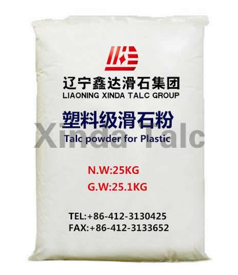 Plastic Application Talc Powder