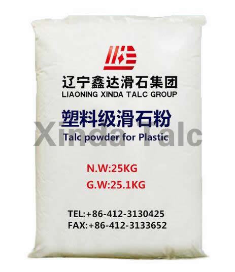 plastic application talc powder