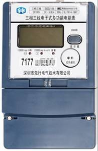 ELECTRONIC THREE-PHASE MULTI-FUNCTION KILOWATT HOUR METER