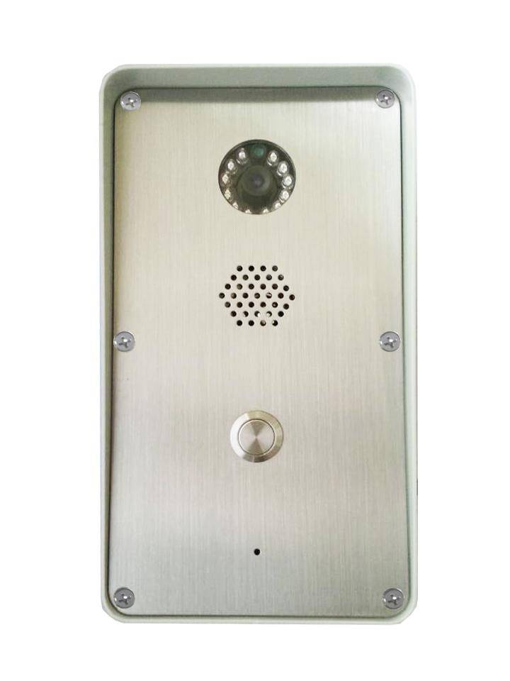 one button speed dial door phone from KOONTECH KNZD-47