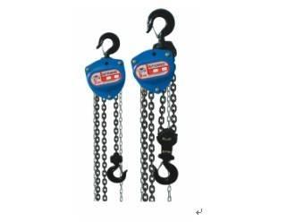 HSZ-B Series Chain Blocks