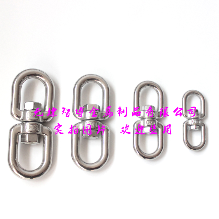 SS304 large stock European double eye swivel in China