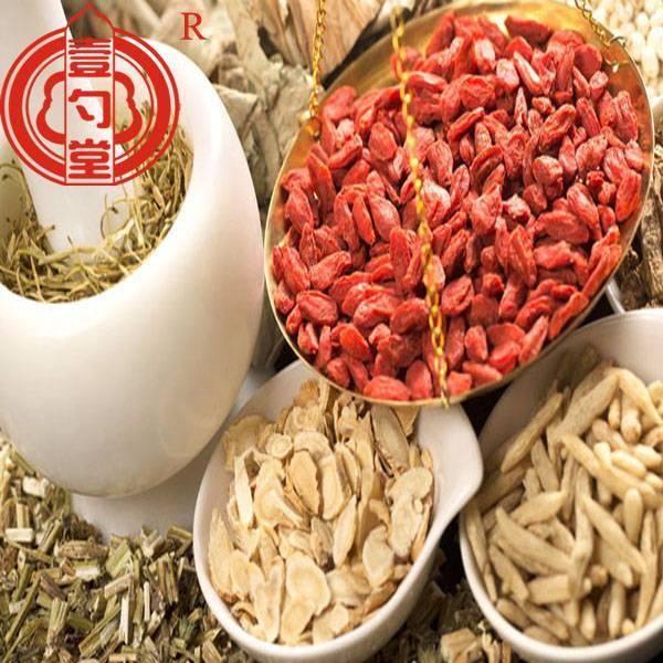 Traditional patented medicine goji berry herb dried goji berry