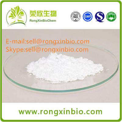 Hot sale Sibutramine Hydrochloride/ Reductil cas84485-00-7 for Slimming