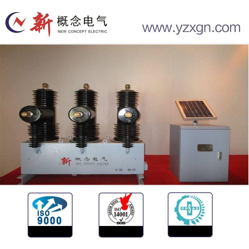 Ab-3s-12 Type Outdoor Hv Intelligent Fast Vacuum Circuit Breaker