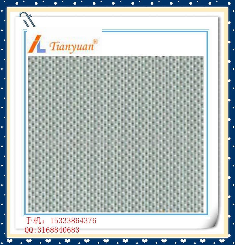 Supply Popular monofilament filter cloth