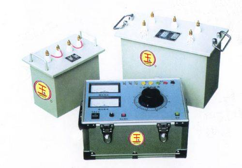 Series of HRSFQ Trebling Frequency Electric Power Source Generator