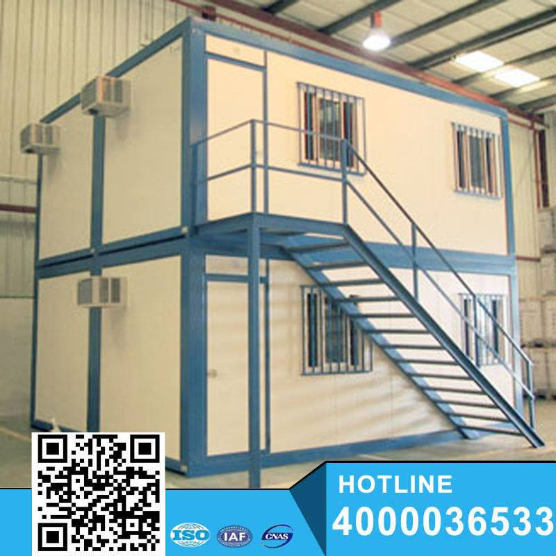 Superior Quality Container store /Container Homes China