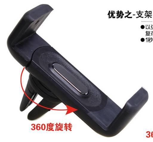 vehicle mounted mobile phone rack