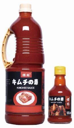 Kimchi sauce