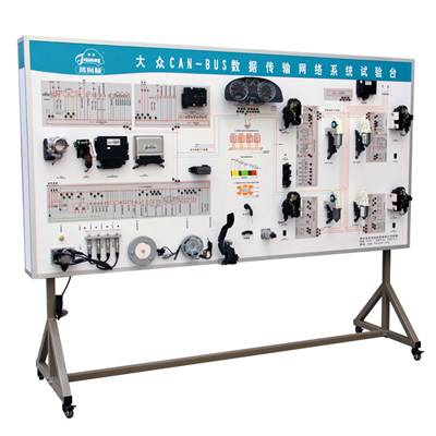 Automobile CAN BUS data transmission training equipment