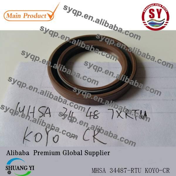 Oil Seal MHSA 34*48*7 XRT-1 / F801-10-602 KOYO MHSA34487XRT1