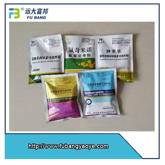 Top Quality And Best Price Colistin Soluble Powder