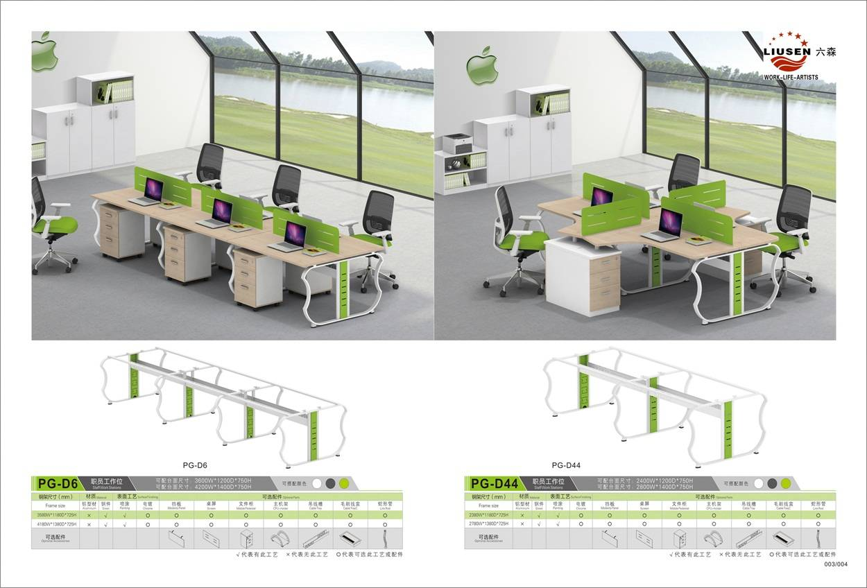 Office partitions eco-friendly and meteoric
