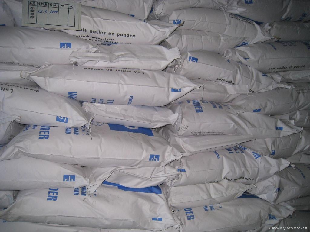 low fat milk powder,skimmed milk powder,goat milk powder,baby milk powder,full cream milk powder