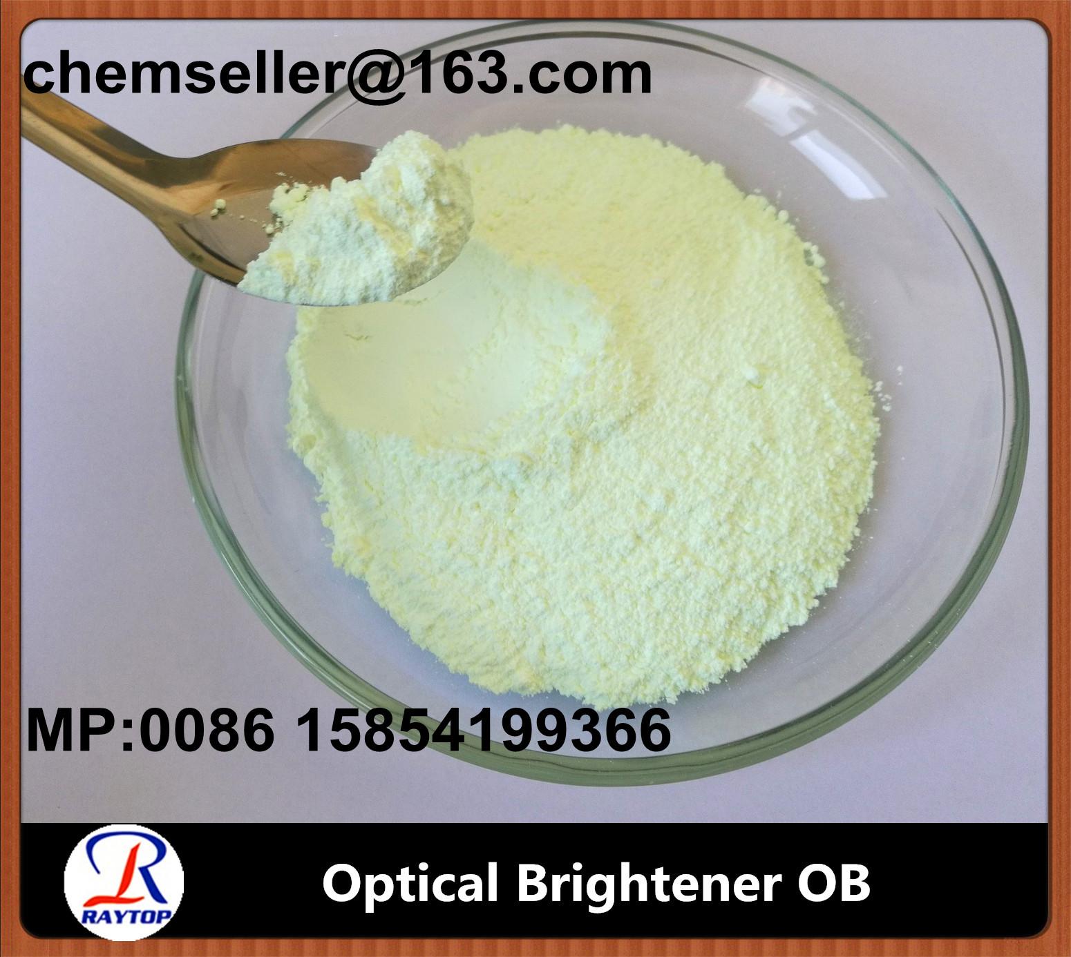 Fluorecent Brightener 184 CAS NO 7128-64-5 for Coating